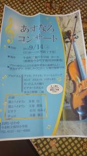 KIMG0225.JPG