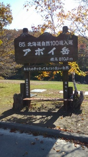 KIMG0572.JPG