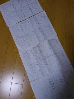 KIMG0843.JPG