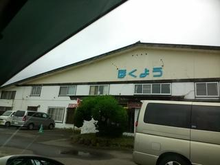 KIMG2235.JPG