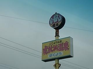 KIMG2236.JPG