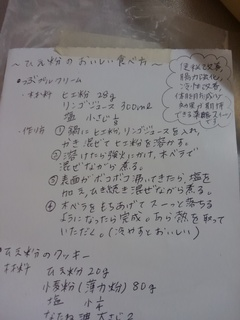 KIMG2375.JPG