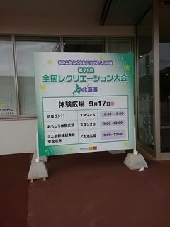 KIMG3249.JPG