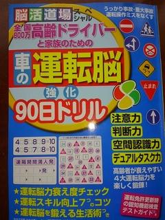 KIMG3468.JPG