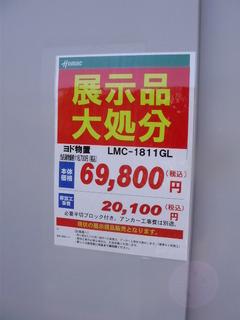 P6020030.JPG
