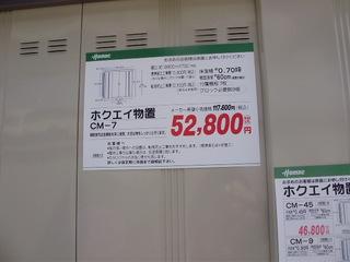P6020031.JPG